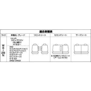 1台分セット ホンダ[H19.2〜H21.10:RG1/RG2/RG3/RG4]ステップワゴン専用シートカバー リーフ柄 ピンク W8-28N|bonsan|02