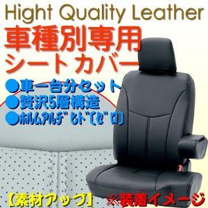 [HE22S]スズキ ラパン/Lapin[2008.11〜2012.5]専用ハイクオリティ合成皮革シートカバー スポーツ カラー:グレージュ SZ20|bonsan