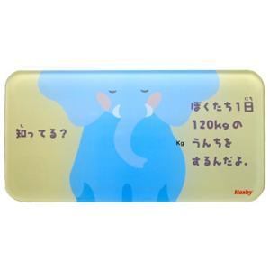 HASHY 体重ワカール 子供用 デジタル体重計|bonz|04