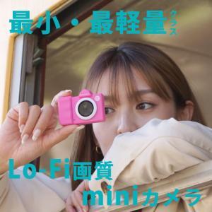 トイカメラ BONZART Lit+ 背面液晶付き ミニカメラ|bonz|02