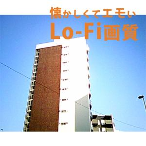 トイカメラ BONZART Lit+ 背面液晶付き ミニカメラ|bonz|03
