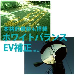 トイカメラ BONZART Lit+ 背面液晶付き ミニカメラ|bonz|04