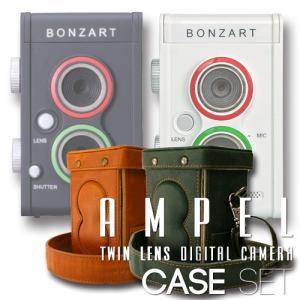 トイカメラ  BONZART AMPEL+専用速写ケースSET|bonz