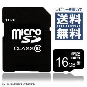 マイクロSDカード 16GB microSDHC CLASS...