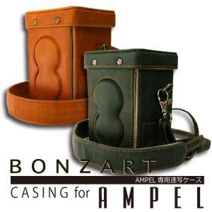 カメラケース BONZART AMPEL専用速写ケース ストラップ付き bonz