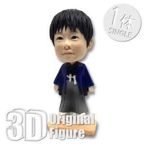 3D手作りフィギュア 1体用 プレゼント 記念日 記念品 結婚式 七五三 還暦祝い 人形|bonz