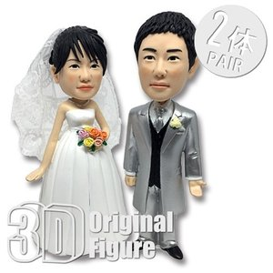 3D手作りフィギュア 2体用ペアタイプ プレゼント 記念日 記念品 結婚式 七五三 還暦祝い 人形|bonz