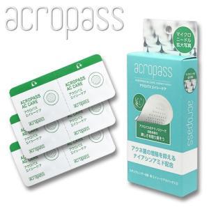 RAPHAS JAPAN アクロパス エーシーケアー acropass AC care ニキビケア bonz