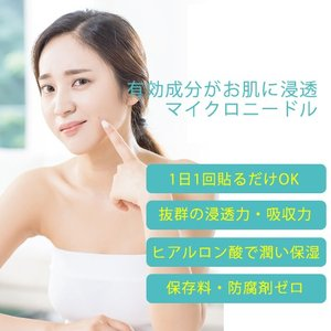 RAPHAS JAPAN アクロパス エーシーケアー acropass AC care ニキビケア bonz 03
