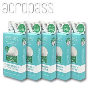 RAPHAS JAPAN アクロパス エーシーケアー acropass AC care 5箱セット ニキビケア|bonz
