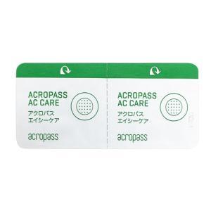 RAPHAS JAPAN アクロパス エーシーケアー acropass AC care 5箱セット ニキビケア|bonz|06