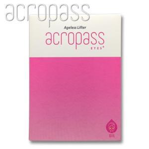 RAPHAS JAPAN acropass eyes+ アクロパス アイズ プラス 4パウチ(シート8枚)入り 目元ケア|bonz
