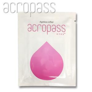 RAPHAS JAPAN acropass eyes+ アクロパス アイズ プラス お試し1パウチ(シート2枚) 目元ケア|bonz