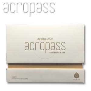 RAPHAS JAPAN acropass SMILELINE CARE アクロパス スマイルラインケア 4パウチ(シート8枚) ほうれい線ケア|bonz