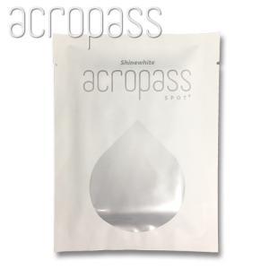 RAPHAS JAPAN acropass SPOT+ アクロパス スポットプラス お試し1パウチ(シート2枚) シミ用|bonz