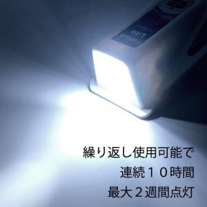フォリザライト Foriza-Lite  LEDライト  電池不要 168時間点灯 日テレ ポシュレ 緊急用ライト|bonz|03