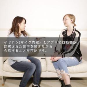 TwoBow ツーボー 音声翻訳機能付き ワイヤレスイヤホン マイク付き 36カ国語対応|bonz|04