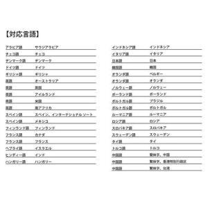 TwoBow ツーボー 音声翻訳機能付き ワイヤレスイヤホン マイク付き 36カ国語対応|bonz|07