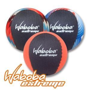 【中級】水遊び ボール WABOBA EXTREME ワボバ エクストリーム オーソドックスタイプ 【国内正規品】 レジャー 海 プール 川 アウトドア|bonz