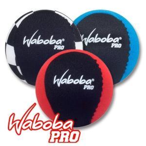 【上級】水遊び ボール WABOBA PRO ワボバ プロ 上級者用 【国内正規品】 レジャー 海 プール 川 アウトドア|bonz
