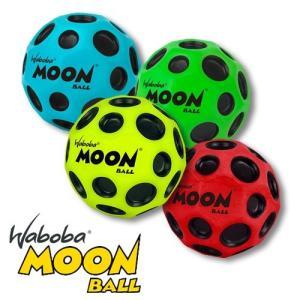 WABOBA MOON BALL ワボバ ムーンボール 【国内正規品】|bonz