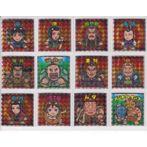 キングダムマン 群雄割拠編 全24種コンプ (画像あり)|bonzintei