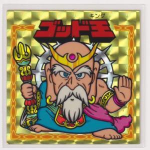 謎のジパング伝説 1弾 ヘッド  ゴッド王|bonzintei