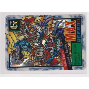 カードダス SDガンダム スーパーバトル バトルオブナイツ  16 巨大なる守護神たち/歴戦の勇者たち bonzintei
