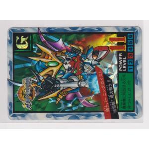 カードダス SDガンダム スーパーバトル バトルオブナイツ  89 騎士バーニングガイスト/聖竜騎士ゼロガンダム bonzintei