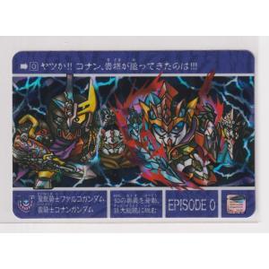 カードダス SDガンダム外伝 Pコンプリートボックス ナイトガンダム物語 新規カード 聖龍騎士ファルコガンダム 蛮騎士コナンガンダム|bonzintei