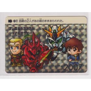 カードダス SDガンダム ワールド コンプリートボックス Vol.1  新規カード アムロ&νガンダム シャア&サザビー|bonzintei