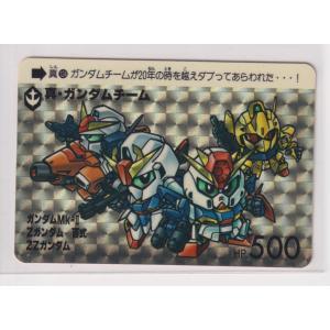 カードダス SDガンダム ワールド コンプリートボックス Vol.2  新規カード 真・ガンダムチーム|bonzintei