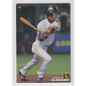 2012プロ野球チップス第3弾 149 明石健志(ソフトバンク) |bonzintei