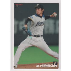 2012プロ野球チップス第3弾 156 吉川光夫(日本ハム) |bonzintei