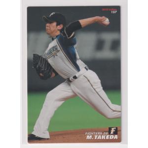 2012プロ野球チップス第3弾 157 武田 勝(日本ハム) |bonzintei