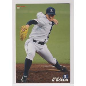 2012プロ野球チップス第3弾 161 小石博孝(西武) |bonzintei