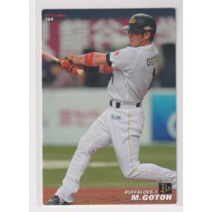 2012プロ野球チップス第3弾 164 後藤光尊(オリックス) |bonzintei