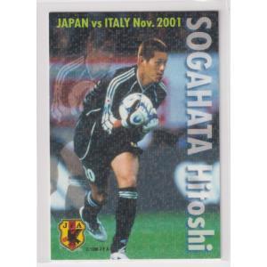 サッカー日本代表チームチップス2002第1弾 IN-01 曽ヶ端 準 GK 鹿島アントラーズ|bonzintei