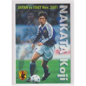 サッカー日本代表チームチップス2002第1弾 IN-02 中田 浩二 DF 鹿島アントラーズ|bonzintei