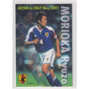 サッカー日本代表チームチップス2002第1弾 IN-06 森岡 隆三 DF 清水エスパルス|bonzintei