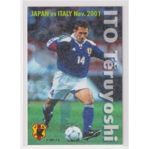 サッカー日本代表チームチップス2002第1弾 IN-07 伊東 輝悦 MF 清水エスパルス|bonzintei
