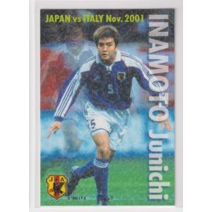 サッカー日本代表チームチップス2002第1弾 IN-08 稲本 潤一 MF アーセナル|bonzintei