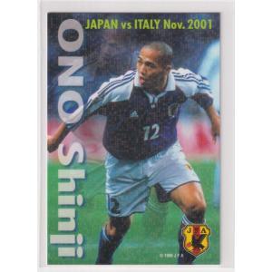 サッカー日本代表チームチップス2002第1弾 IN-09 小野 伸二 MF フェイエノールト|bonzintei