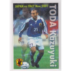 サッカー日本代表チームチップス2002第1弾 IN-10 戸田 和幸 MF 清水エスパルス|bonzintei