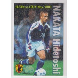 サッカー日本代表チームチップス2002第1弾 IN-11 中田 英寿 MF パルマ|bonzintei