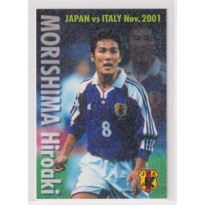 サッカー日本代表チームチップス2002第1弾 IN-13 森島 寛晃 MF セレッソ大阪|bonzintei
