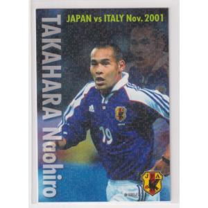 サッカー日本代表チームチップス2002第1弾 IN-15 高原 直泰 FW ボカ ジュニアーズ|bonzintei