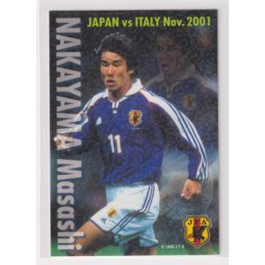 サッカー日本代表チームチップス2002第1弾 IN-16 中山 雅史 FW ジュビロ磐田|bonzintei