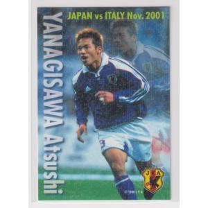 サッカー日本代表チームチップス2002第1弾 IN-18 柳沢 敦 FW 鹿島アントラーズ|bonzintei