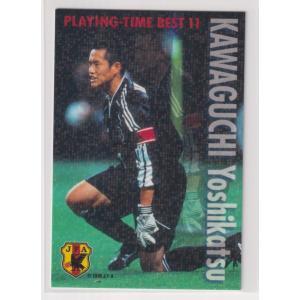 サッカー日本代表チームチップス2002第2弾 IN-20 川口 能活 GK ポーツマス|bonzintei